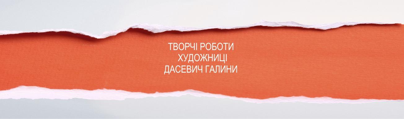 ПОРТФОЛІО